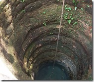 Old cistern